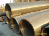alloy_pipe_alloy_steel_pipe_seamless_pipe_seamless_tube_summ.jpg