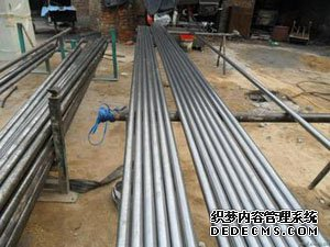 12Cr1MoVG alloy tube