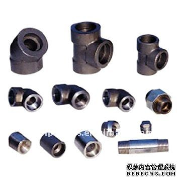 Forged_Pipe_Fittings.jpg