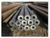 High-Pressure-Boiler-Alloy-Seamless-Pipe