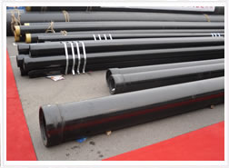CASING OIL PIPE