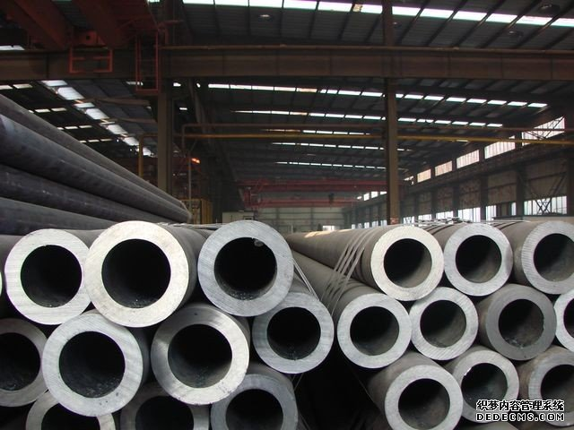 ST44.0 COLD DRAW STEEL PIPE,Seamless Steel Pipe DIN1629 ST44
